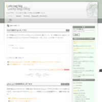 2008.12.26のスクリーンショット