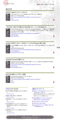 2011.01.29のスクリーンショット