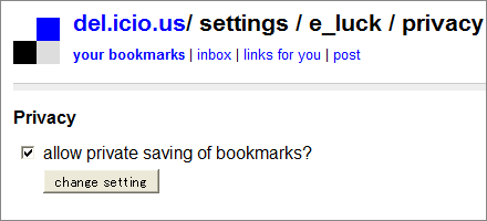 del.icio.us の settings 画面