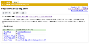 google-sitemap_query.png